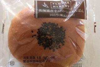 北海道産 小豆のつぶあんぱん